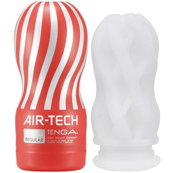 Cốc thủ dâm cao cấp Tenga Air Tech